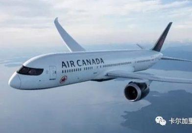 加拿大数十名拒戴口罩的航班乘客被罚!最高$1500
